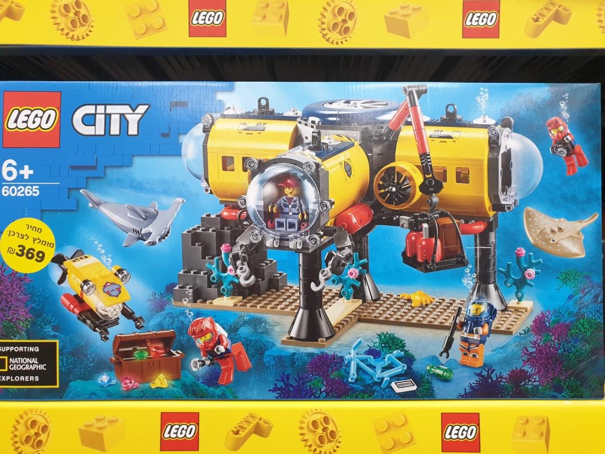 CITY 60265