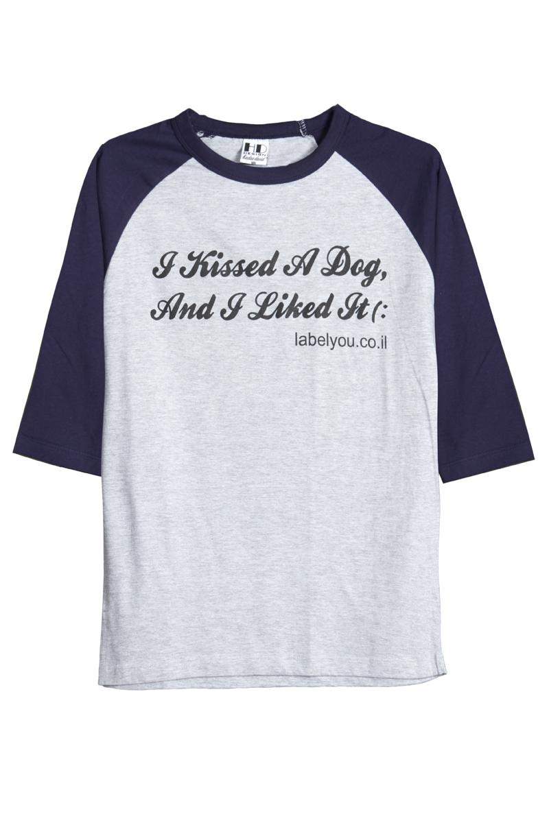 I KISSED A....DOG & I....