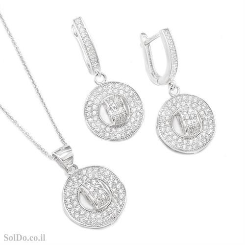 עגילים ותליון מכסף משובצים אבני זרקון  S1674