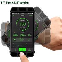 רצועת יד מתכווננת 180° לנייד –H.T180°rotation