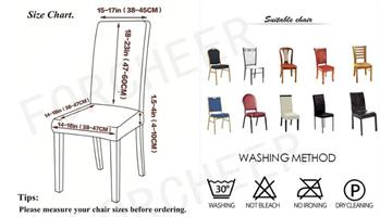 כיסויים איכותיים לכסאות במבחר צבעים!