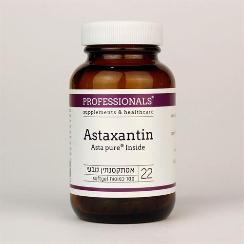 כמוסות אסתאקסנתין - Astaxantin