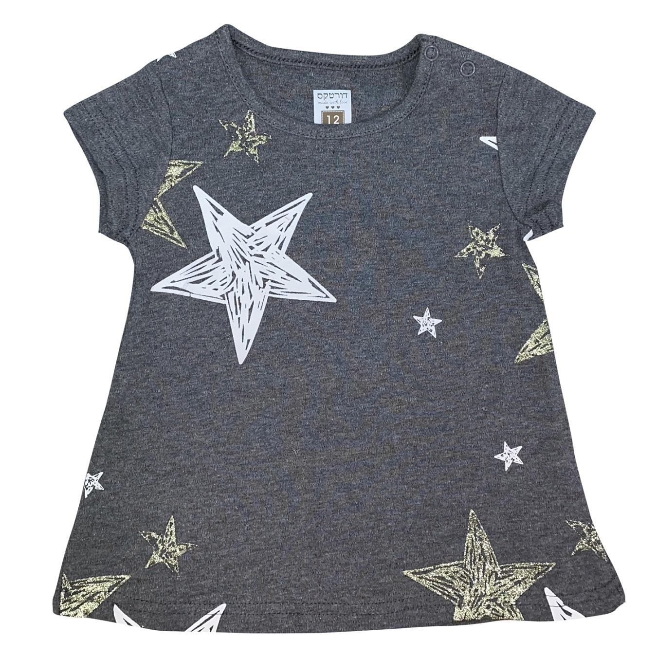שמלה כוכבים אפור מלאנג' כהה
