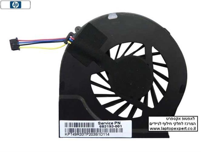 מאוורר חדש להחלפה במחשב נייד מרעיש / מתחמם HP Pavilion G6-2000 , G7-2000 fan 4-wire connector - 683193-001