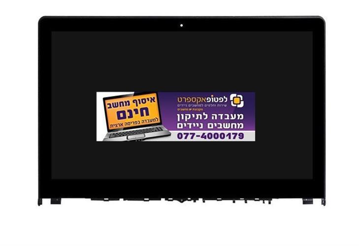 קיט מסך מגע להחלפה במחשב לנובו Lenovo flex 3 15 & yoga 500-15ISK LCD Touch with Screen Assembly 1920X1080