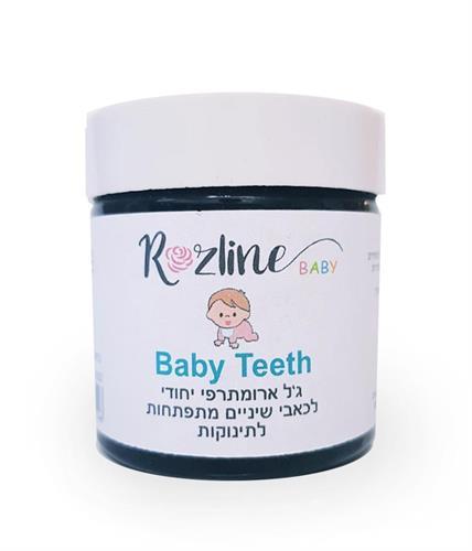 Baby Teeth ג'ל ארומתרפי לכאבי שיניים מתפתחות לתינוקות
