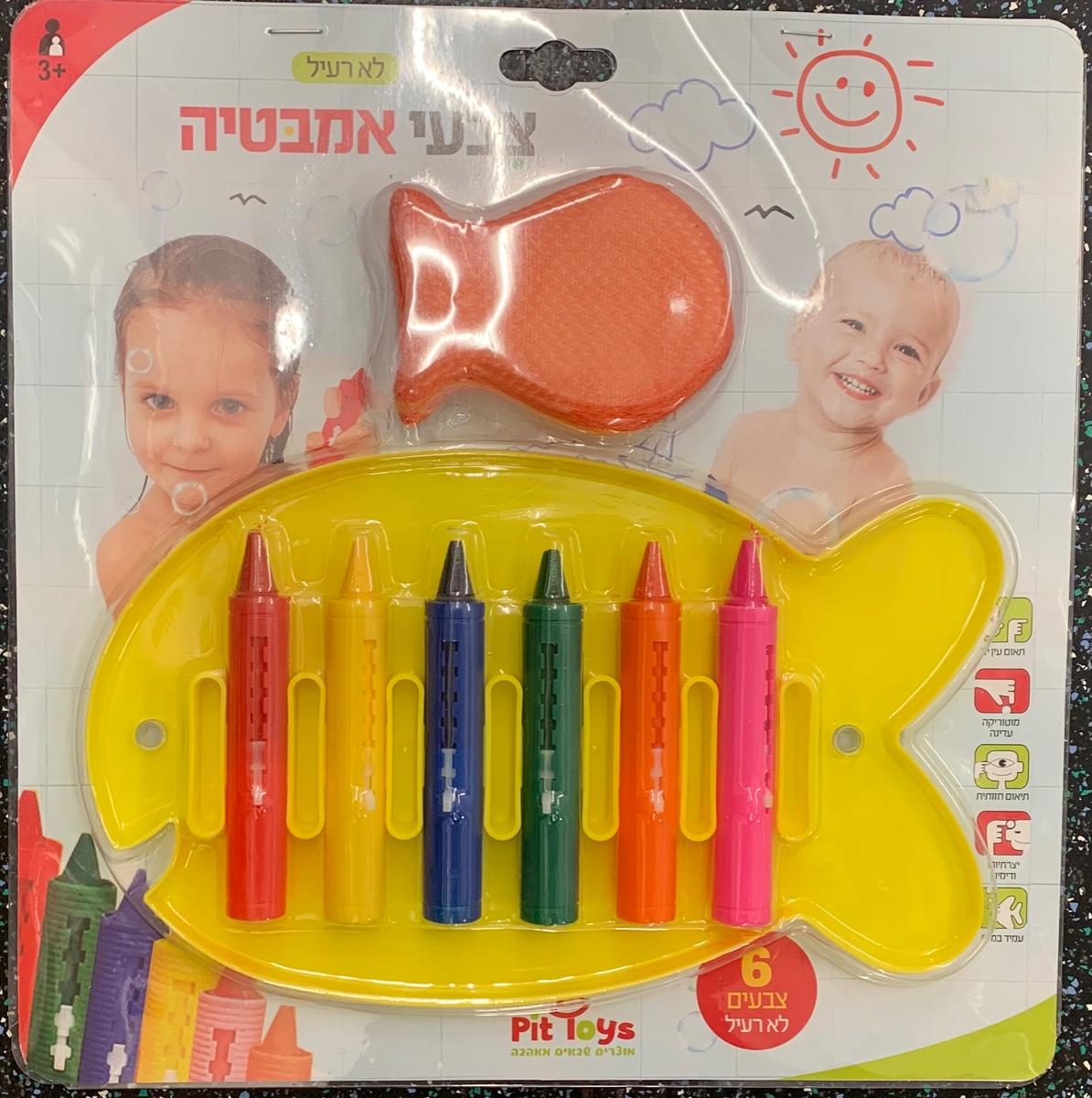 צעצוע לאמבטיה צבעים