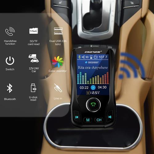 משדר fm המפואר לרכב דגם של חברת onever