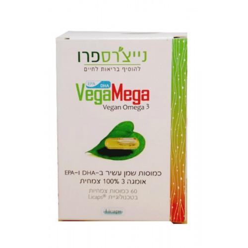 וגה מגה- אומגה 3 צמחית