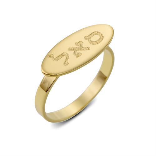 טבעת חותם אובלי עם חריטה -כסף 925/גולדפילד