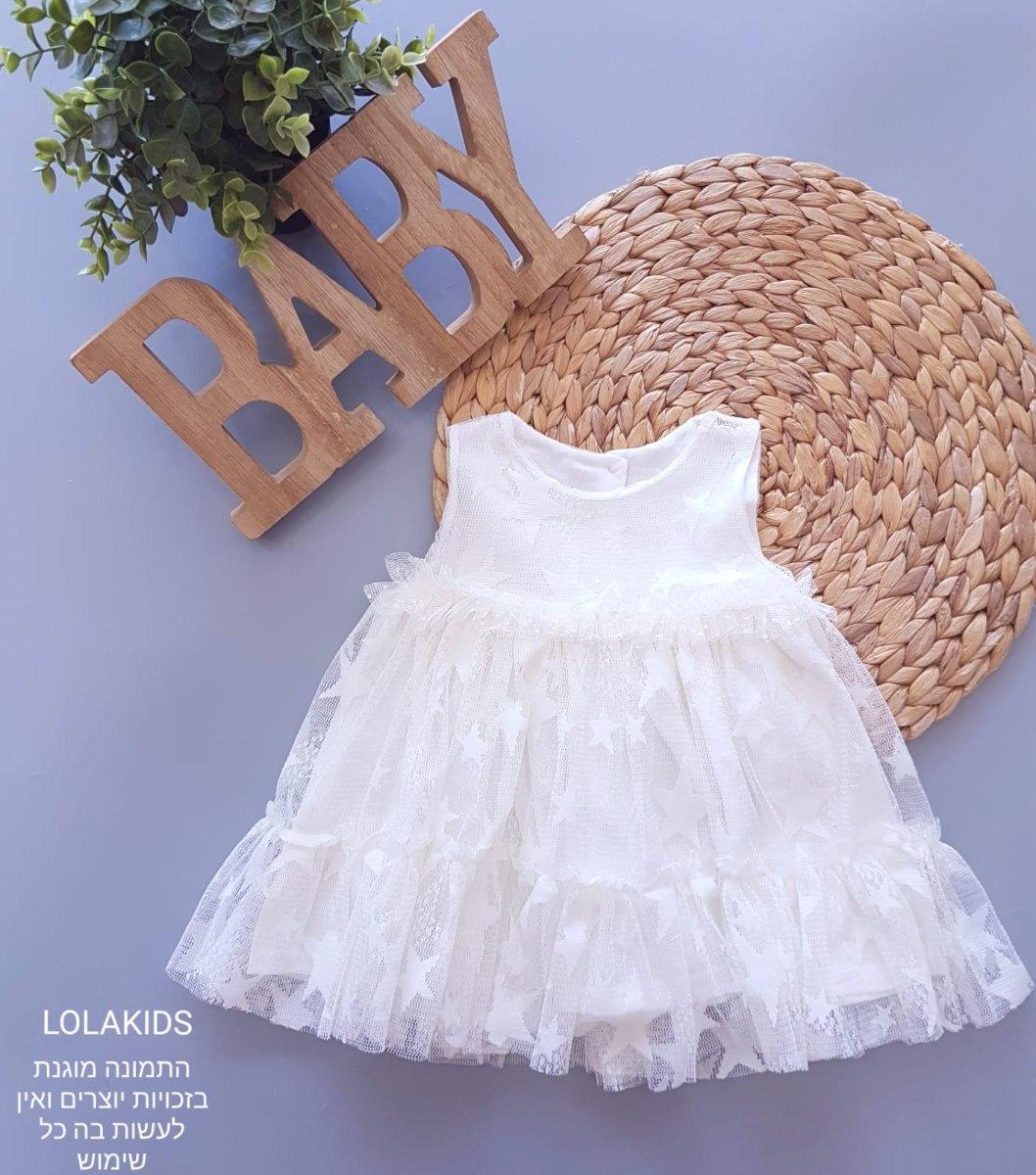 שמלה דגם 115