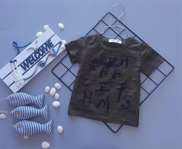 חולצת טישרט דגם 1058