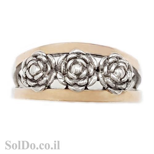 טבעת כסף מצופה זהב 9K מעוצבת 3 פרחים RG5990 | תכשיטי כסף | טבעות כסף