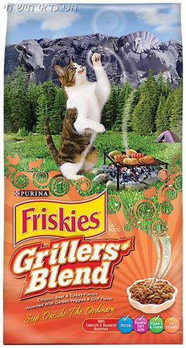 פריסקיס מעדני השף