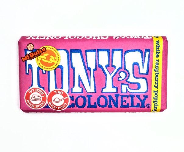 Tony's Chocolonely שוקולד לבן.פטל וסוכריות קופצות (100% free slave)