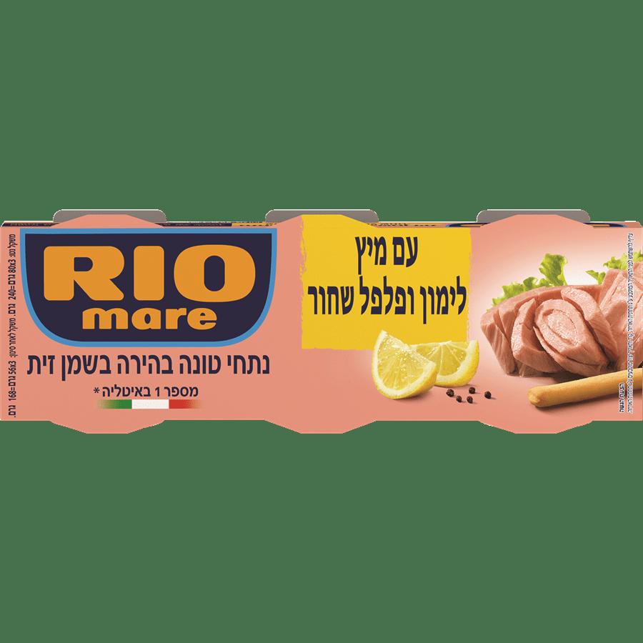 טונה ריו בשמן זית+לימון