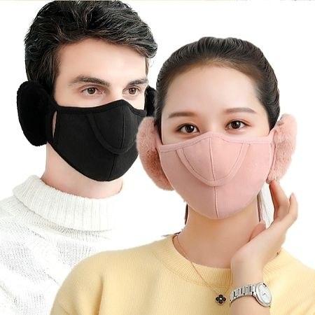 מסיכת פנים מחממת עם כיסוי אוזניים מובנה - האקססורי המושלם לחורף