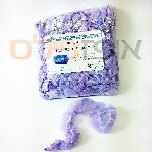 שקיות פדיקור (50 יחידות)