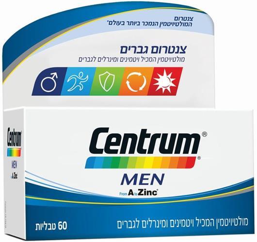 צנטרום מולטי ויטמין לגברים לשימוש יומיומי 60 טבליות