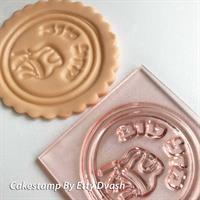 תבנית חלאקה ציצית - לשוקולד ולבצק סוכר