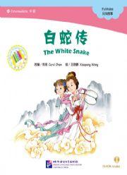 The White Snake - ספרי קריאה בסינית