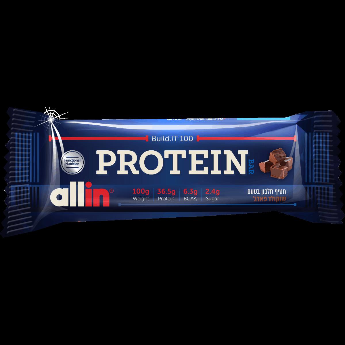 חטיף חלבון allin בטעם שוקולד פאדג' - 100 ג'