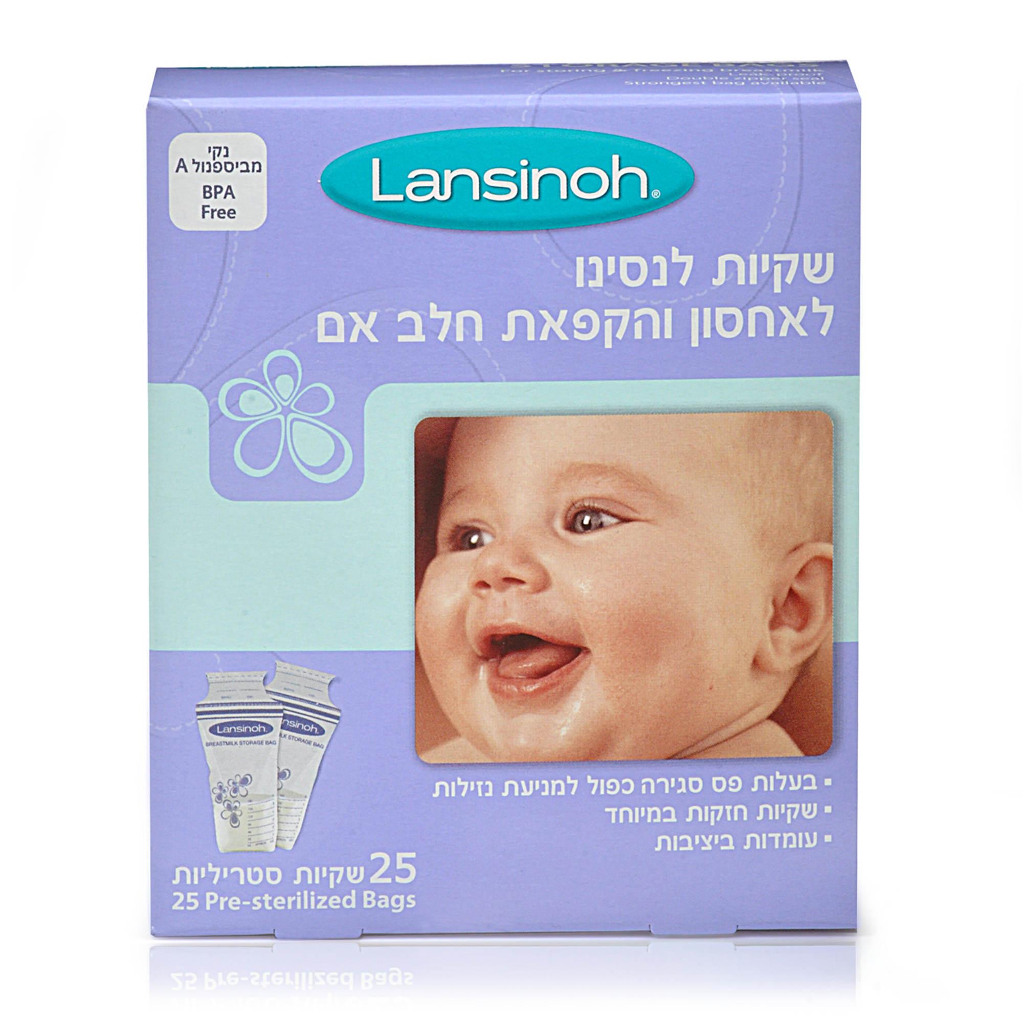 שקיות לאחסון חלב אם של חברת לנסינו