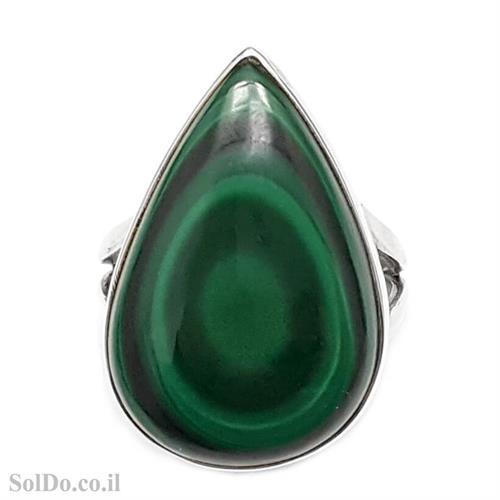 טבעת מכסף  משובצת אבן מלכית  RG6042 | תכשיטי כסף 925