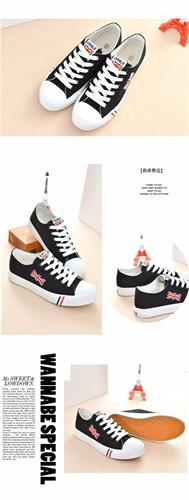 נעלי קנבס של מעצב העל הצרפתי JIANLE נשים וגברים
