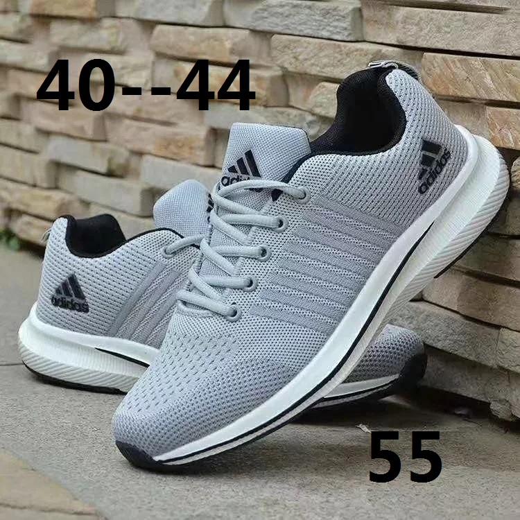 נעלי אדידס ספורט גברים/נשים
