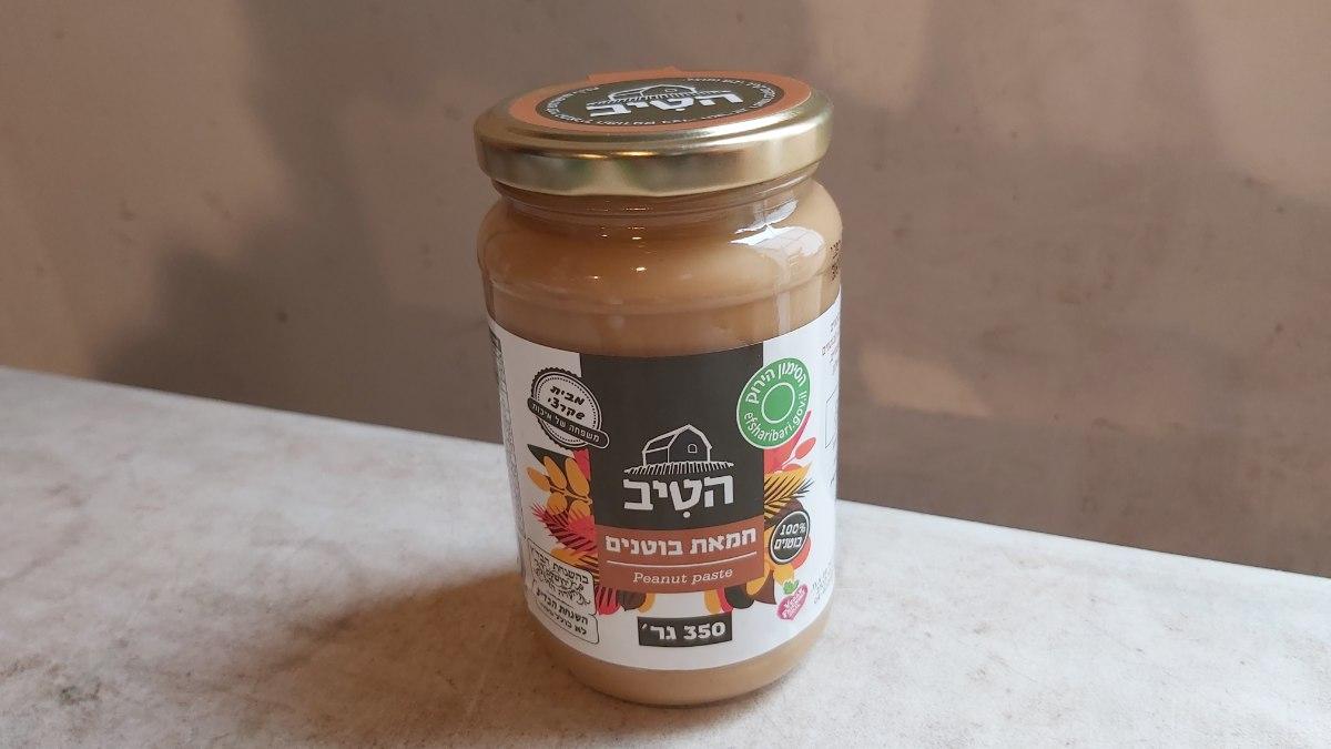חמאת בוטנים (350 גרם)