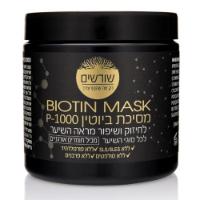 ערכת שיער זהב ביוטין- שמפו+ מרכך+סרום+מסכה + תוסף ביוטין עם קולגן, שורשים