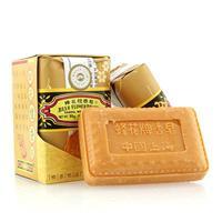 סבון דבש דבורים - עבודת יד