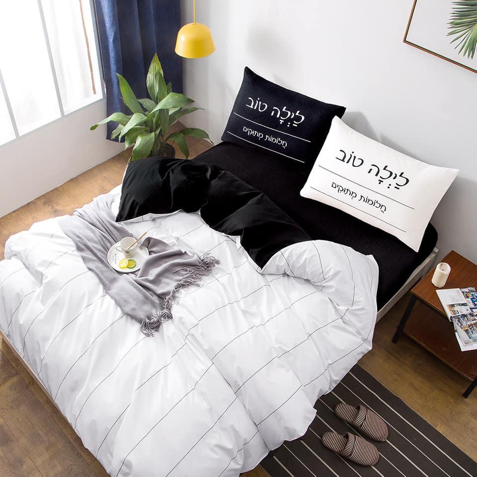 סט מלא מיטה וחצי דגם חלומות מתוקים