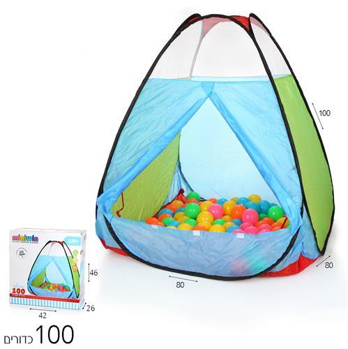 אוהל כדורים + 100 כדורים 80X100
