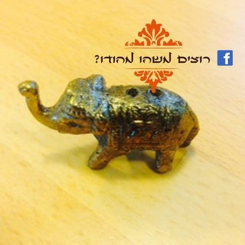 מחזיק קטורת פיל קטן מבראס