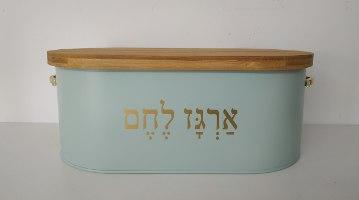 כלי אחסון ללחם - תכלת