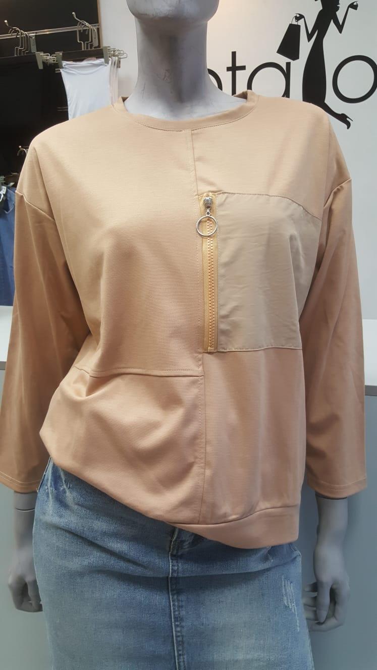 חולצת רוכסן