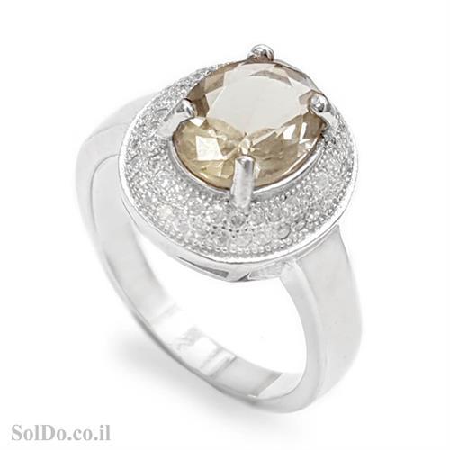 טבעת מכסף משובצת סמוקי קוורץ  ואבני זרקון  RG1621 | תכשיטי כסף 925 | טבעות כסף