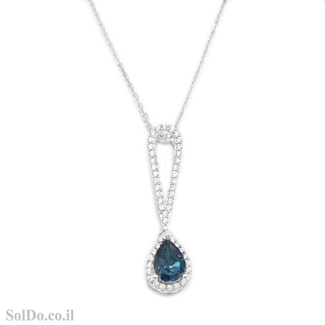 תליון כסף משובץ אבן טופז כחולה ואבני זרקון T6240 | תכשיטי כסף