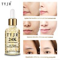 סרום זהב - לעור הפנים