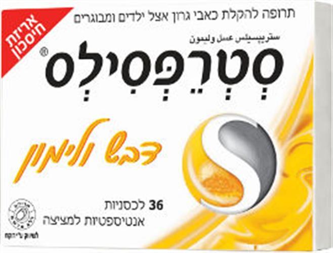 סטרפסילסלכסניות אנטיספטיות למציצה בטעם דבש ולימון 36 לכסניות
