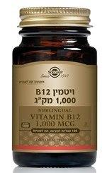 """ויטמין B12 למציצה, 1000 מק""""ג, 100 טבליות, סולגאר"""