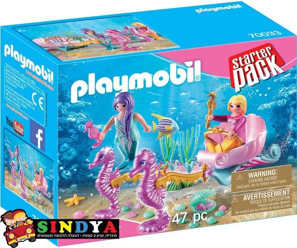 פליימוביל כרכרת סוס פוני ים 70033