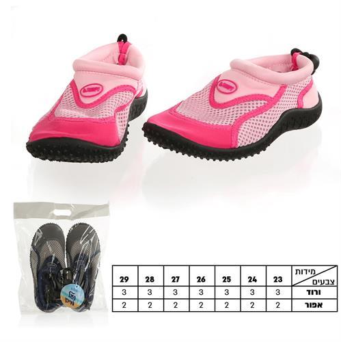 נעלי מים מידות 23-29