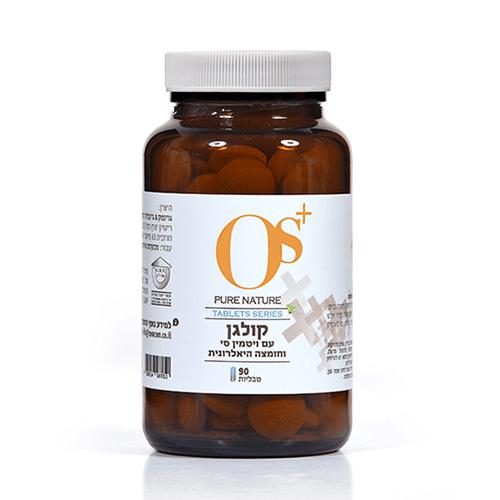 """-- קולגן -- 1000 מ""""ג I בתוספת 30 מ""""ג ויטמין C וחומצה היאלורונית I מכיל 90 טבליות למציצה OS+"""