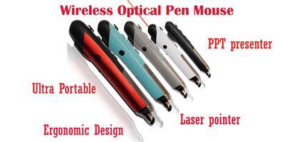 עט עכבר אופטי אלחוטי - הדור החדש
