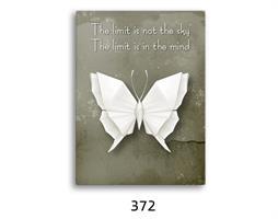 סט של 3 תמונות השראה פיל, פרפר ועגור בקיפולי נייר- דגם 035