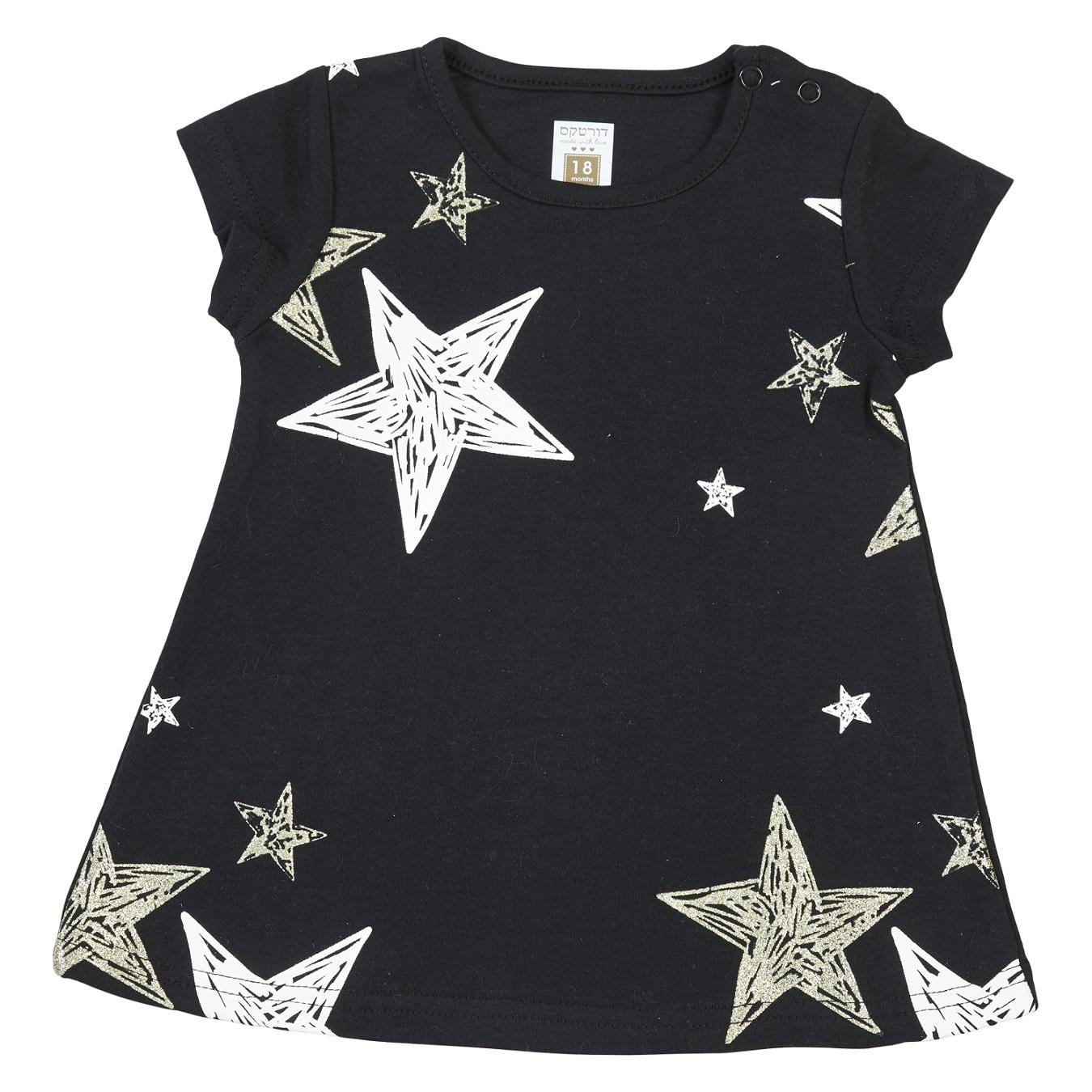 שמלה כוכבים שחור