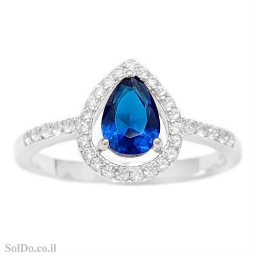 טבעת מכסף משובצת אבן זרקון צבע כחול ואבני זרקון קטנים שקופים RG6156 | תכשיטי כסף | טבעות כסף